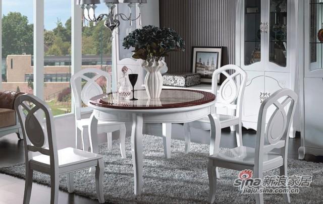 宝莱佳G831餐桌