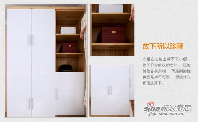 索菲亚衣柜-简欧式书房家具定制-4