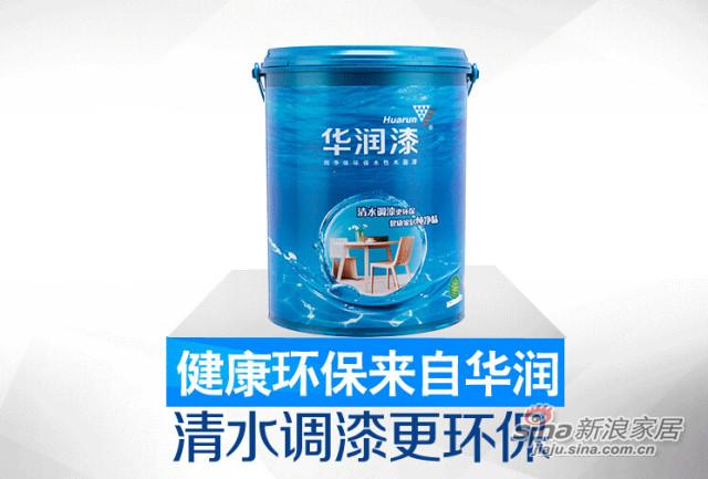 华润漆 纯净味环保水性木器透明清漆 透明底漆2.5L-0