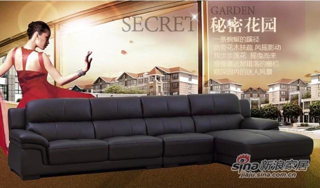 左右沙发真皮转角沙发