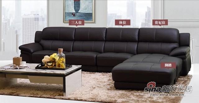 左右沙发真皮转角沙发-1