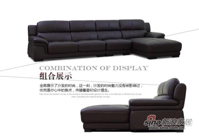 左右沙发真皮转角沙发-2