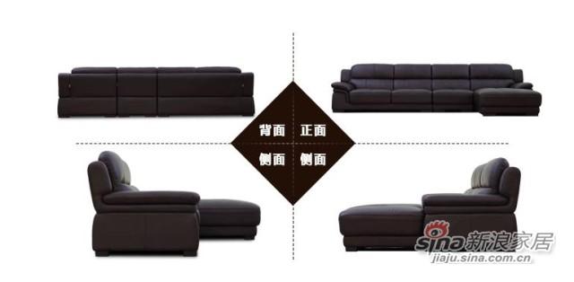 左右沙发真皮转角沙发-3