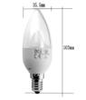 欧司朗LED灯泡E14尖泡