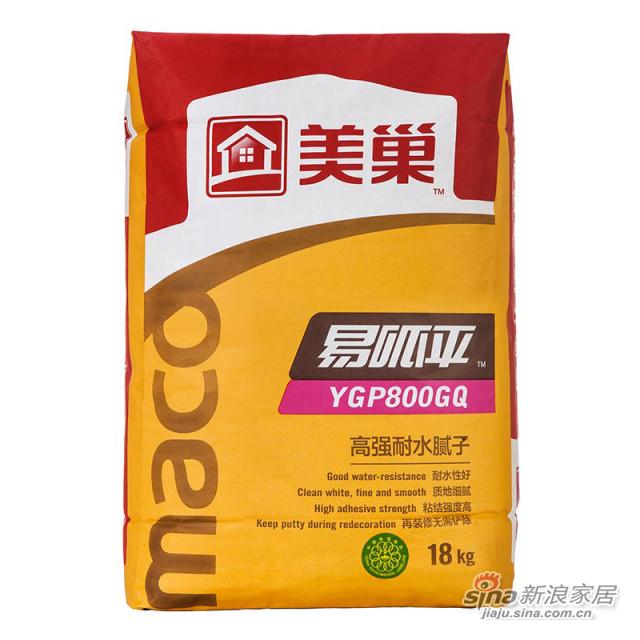 美巢 易呱平YGP800GQ(高强耐水腻子)