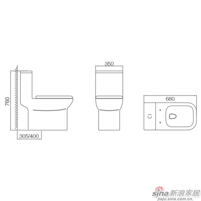 航标卫浴连体坐便器-1