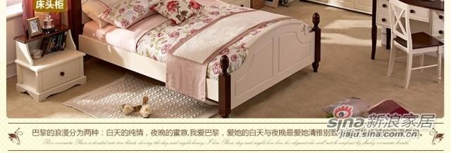 喜梦宝进口松木实木家具新法式田园三件套 双人床 + 床头柜 +衣柜-1
