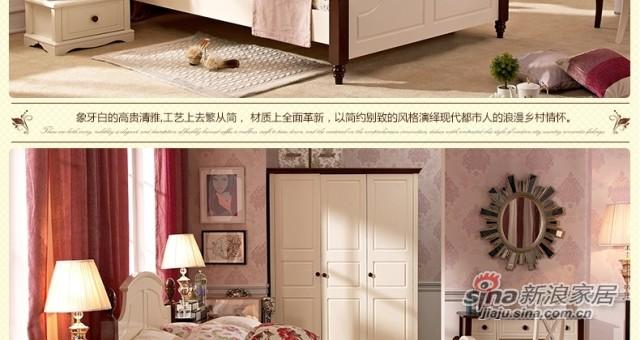 喜梦宝进口松木实木家具新法式田园三件套 双人床 + 床头柜 +衣柜-2