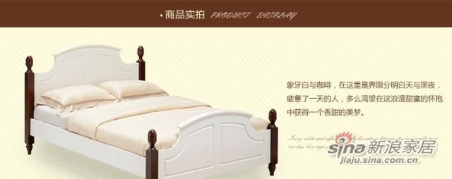 喜梦宝进口松木实木家具新法式田园三件套 双人床 + 床头柜 +衣柜-3