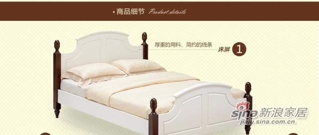 喜梦宝进口松木实木家具新法式田园三件套 双人床 + 床头柜 +衣柜-4