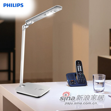 Philips/飞利浦 酷捷LED可折叠台灯 -0