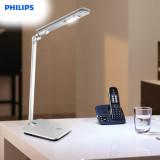Philips/飞利浦 酷捷LED可折叠台灯