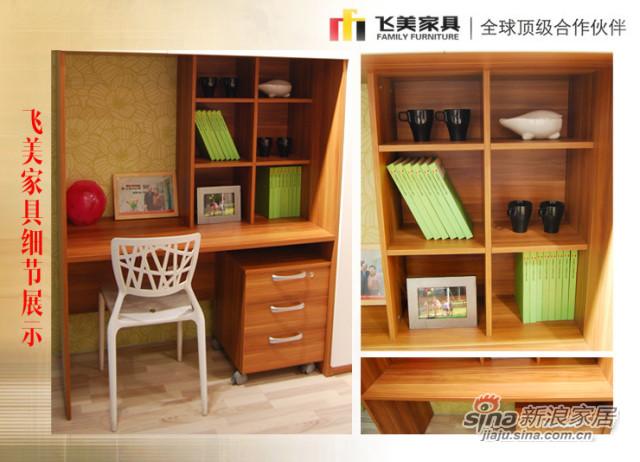 飞美衣柜书桌组合柜-2