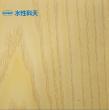 水性木香板