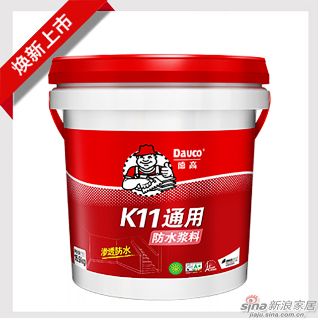 德高K11通用防水浆料