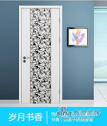 日上木门 西欧风 绿色生态门 免漆门 办公门 卧室 书房门 室内门-3