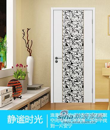 日上木门 西欧风 绿色生态门 免漆门 办公门 卧室 书房门 室内门-4