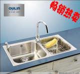欧琳厨电水槽OL-822套餐