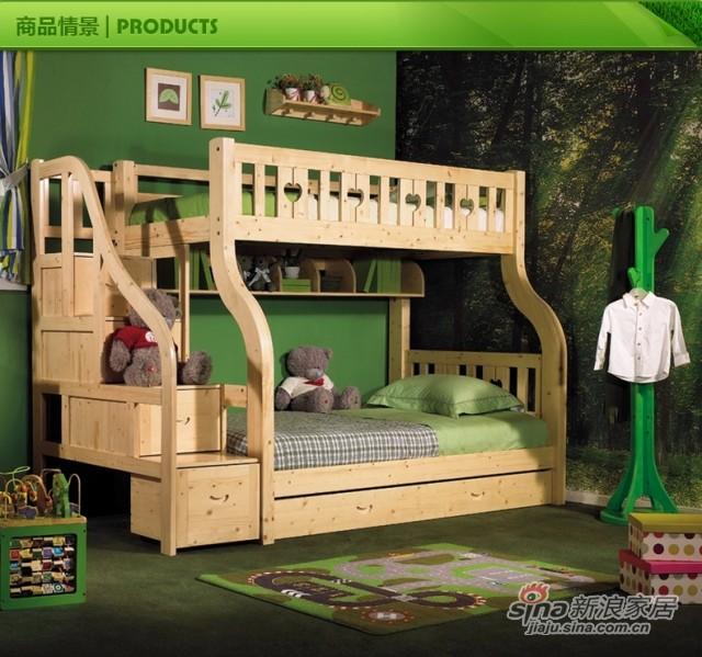 七彩人生 成长日记 双人床实木床箱拖床-1