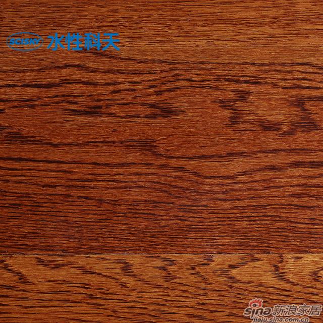 哈瓦那雪茄栎木实木复合地板-1