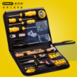 史丹利 32件手工具拉链包套装