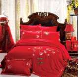 紫罗兰家纺床上用品全棉绣花婚庆八件套相亲相爱PC8018-8