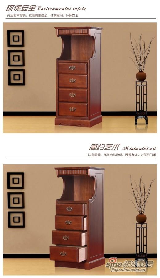 蓝鸟家具 多功能储物收纳储藏置物柜杂品柜HB-30-4F-0