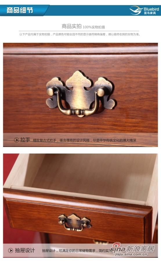 蓝鸟家具 多功能储物收纳储藏置物柜杂品柜HB-30-4F-1