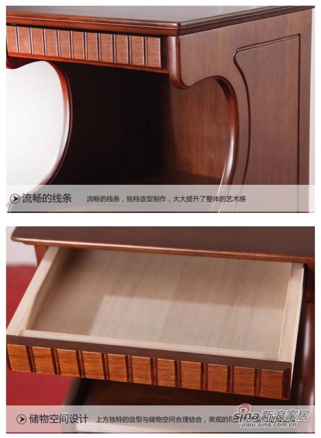 蓝鸟家具 多功能储物收纳储藏置物柜杂品柜HB-30-4F-2