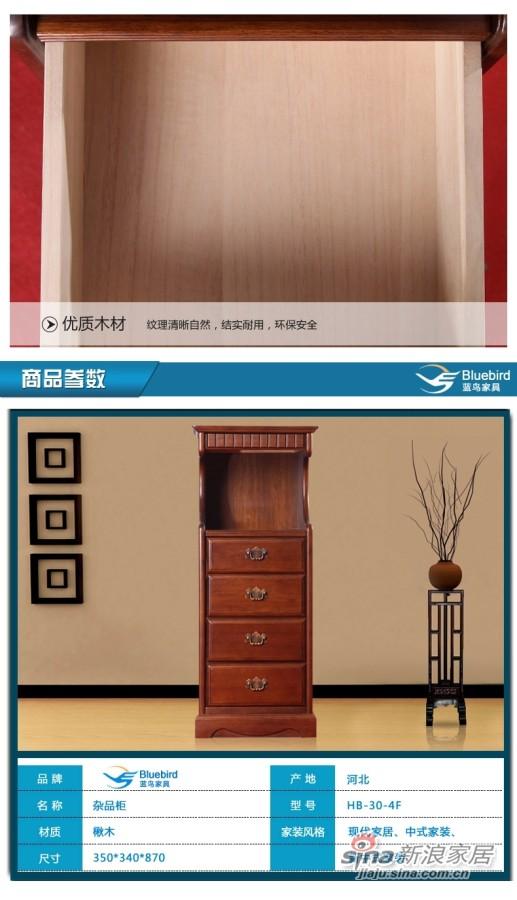 蓝鸟家具 多功能储物收纳储藏置物柜杂品柜HB-30-4F-3