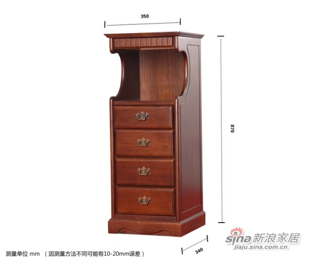 蓝鸟家具 多功能储物收纳储藏置物柜杂品柜HB-30-4F-4