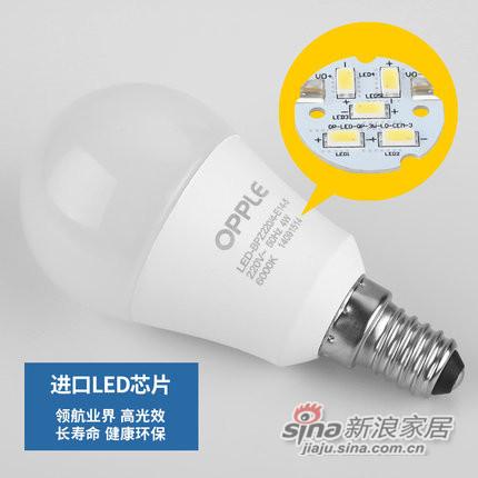 欧普照明 LED球泡 E14螺口灯头灯泡 3w超亮节能灯lamp-1