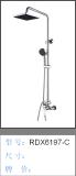 劳达斯淋浴柱RDX6197-C