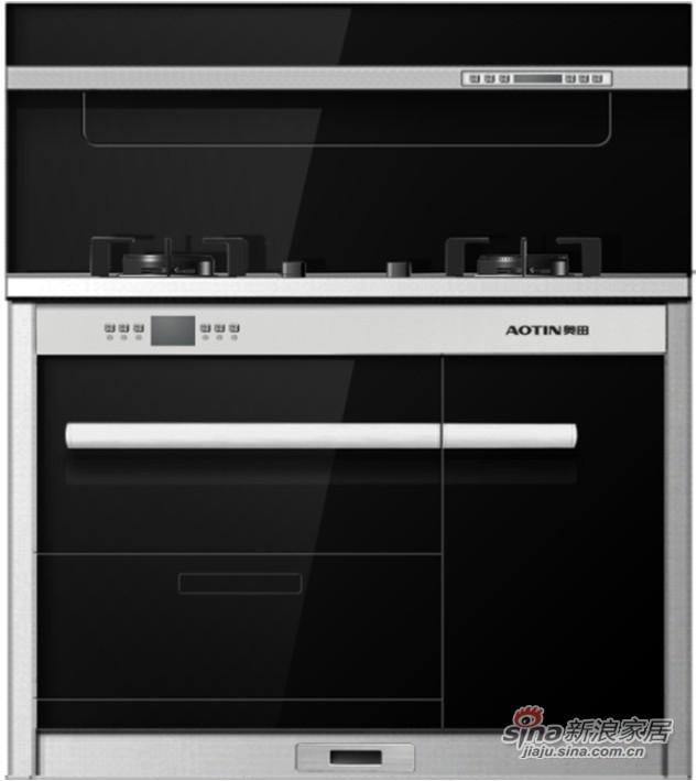 奥田iFIVE系列BZB-FB