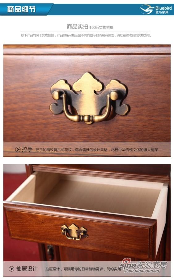 蓝鸟家具 杂品柜现代简约多功能收纳柜储物柜-2
