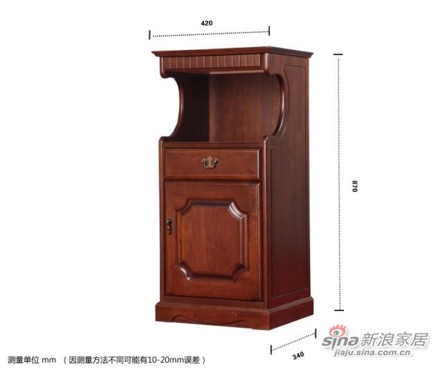蓝鸟家具 杂品柜现代简约多功能收纳柜储物柜-4
