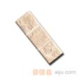 红蜘蛛瓷砖-石纹砖系列-墙砖(腰线)RY68040C-J