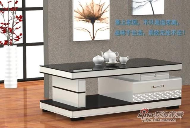 钢琴烤漆景之轩系列白色茶几-1