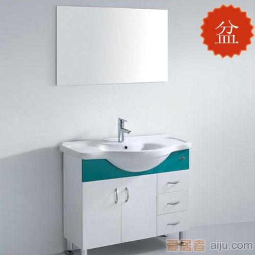 法恩莎PVC浴室柜FP3646盆(970*500*200mm)1