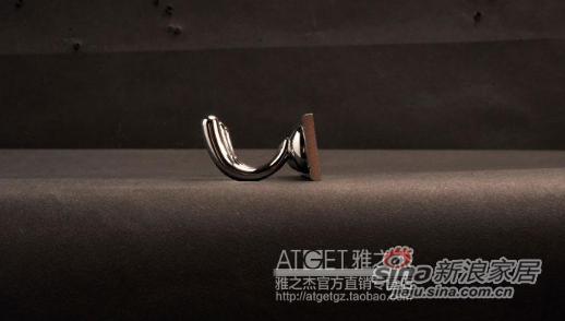 雅之杰三衣钩AXT-7931