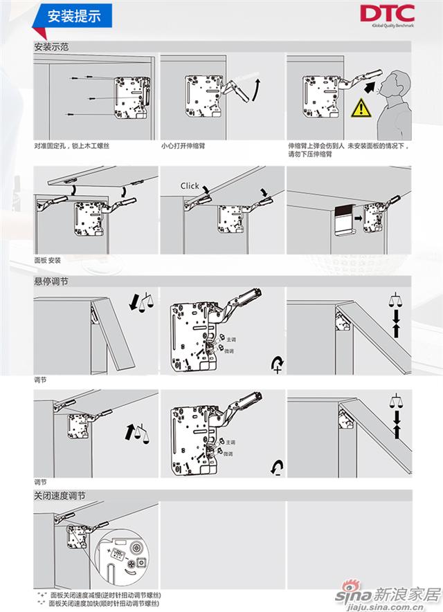 TOP-STAYS灵动牵智能上翻系统(轻型)-7