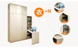索菲亚衣柜-平开门掩门定制衣柜送转角书柜书桌