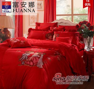 富安娜家纺 婚庆床品 床上用品 结婚用品正品 床单十件套-0