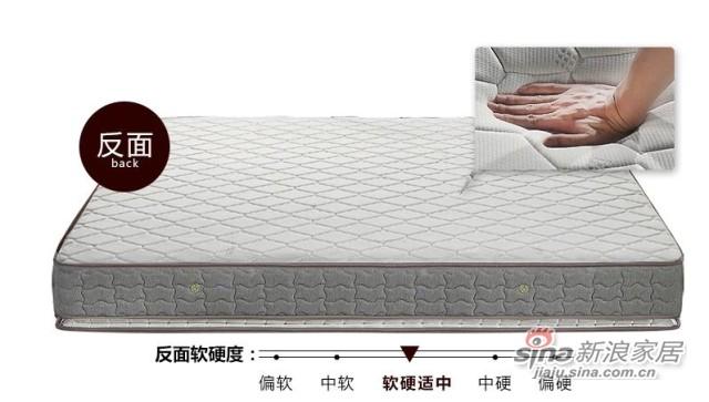 雅兰深宁境乳胶床垫-3