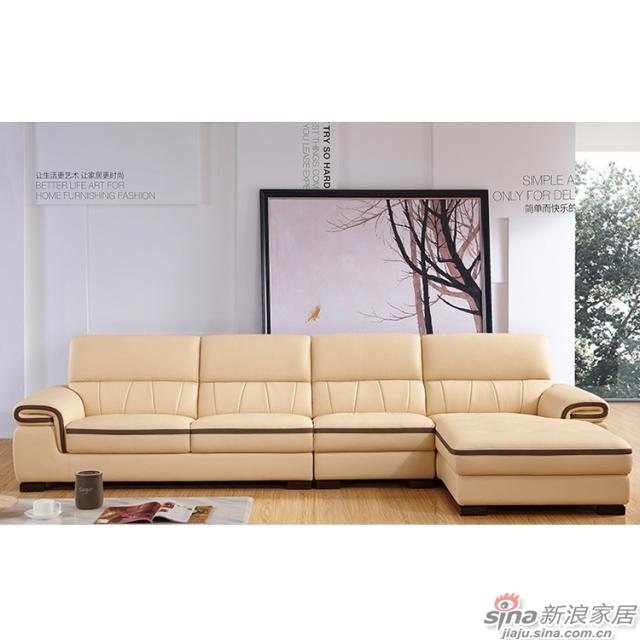 掌上明珠家居(M&Z)沙发SF039-1