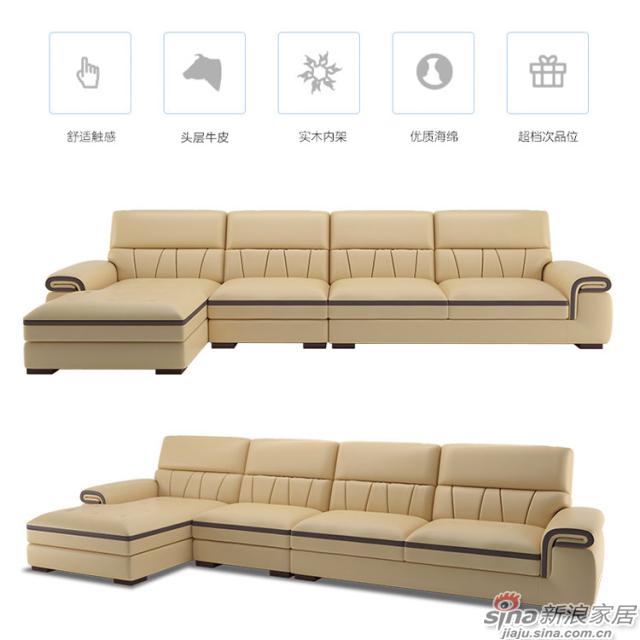 掌上明珠家居(M&Z)沙发SF039-2