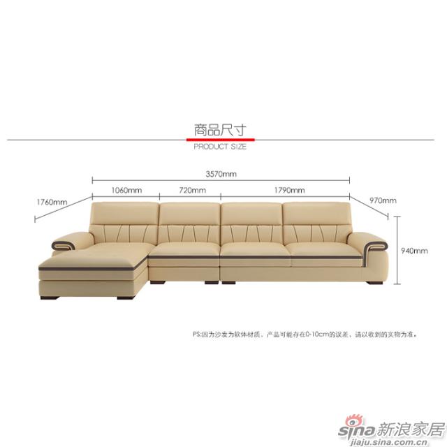 掌上明珠家居(M&Z)沙发SF039-4