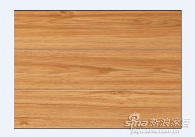 久盛燕舞灵韵Ⅰjs2078热带南美油桃木-0