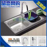 欧琳厨电OL-823水槽