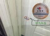 鑫迪木门xp-2116生态门